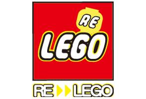relego