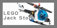 LEGOJack Stone